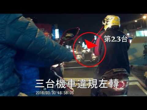 【URS】摩托神器 魔神R1 警察先生抓違規騎士