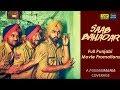 Saab Bahadar Starcast Interviews - Ammy Virk, Preet Kamal, Rana Ranbir, Jaswinder Bhalla