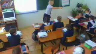 Урок в 4 классе