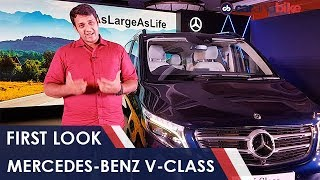 Mercedes-Benz V-Class First Look | NDTV carandbike