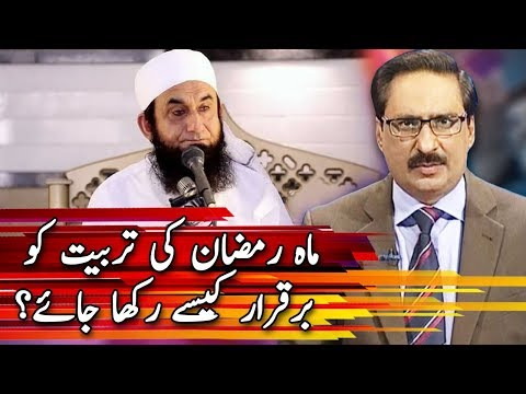 Religions Scholar Maulana Tariq Jameel is widely liked for his speeches - here is his Ramzan special programme : Kal Tak with Javed Chaudhry - Molana Tariq Jameel Special - 18 June 2018 | Express News
