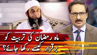 Kal Tak with Javed Chaudhry - Molana Tariq Jameel Special - 18 June 2018 | Express News