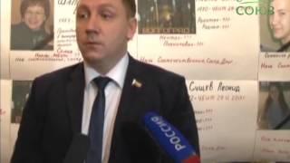 В Ростове помянули жертв теракта в Волгограде