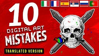10 Digital Art MISTAKES! - Digital Painting Tips #DigitalArt 🎨