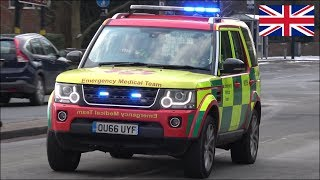 Accident & Resuscitation ambulance car responding with siren and lights - Land Rover Discovery