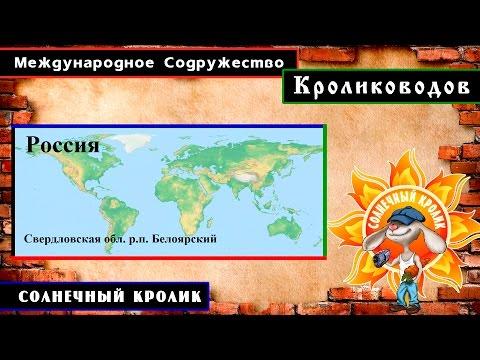 з знакомство в белоярском
