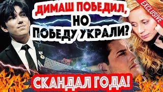 СКАНДАЛ ГОДА! Димаш Кудайберген ПОБЕДИЛ, но награду не получит певец из Казахстана?