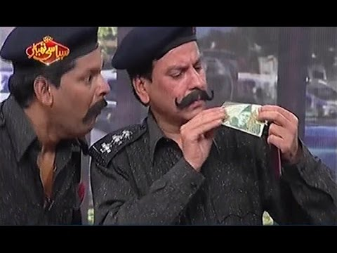 Syasi Theater 30 November 2016 | Express News