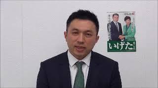 井桁亮氏(現役世代が活躍できる社会)