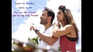 Tumhi ho bandhu lyrics and english translation
