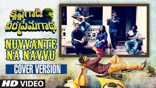 Nuvvante Na Navvu Cover Version By Gowtham Bharadwaj, Sinduri Vishal || KVPG || Telugu Songs