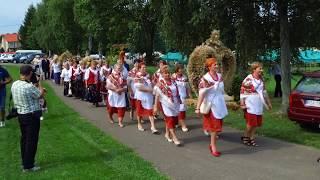 Dożynki Czerteż - Gmina Sanok 27-08-2017