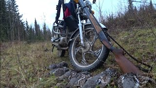Охота на севере России