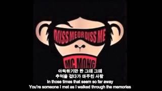 [ENG SUB/가사] MC몽 (MC Mong) feat. 린 (LYn) – Let's Run Away (도망가자)