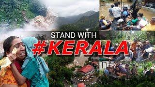 Kerala Floods | Save Kerala | Kerala Needs Your Help