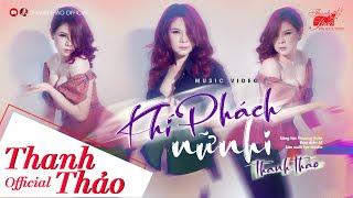 Stand For Girl - Khí Phách Nữ Nhi - Thanh Thảo [Official MV]