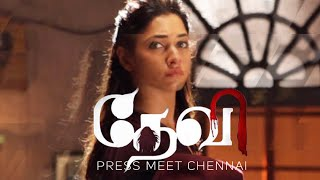 Devi - Tamil Movie   Prabhu Deva   Tamannaah   Press Meet