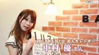 QBC九州ビジネスチャンネル http://qb-ch.com/topics/index.cgi?pg=8055...