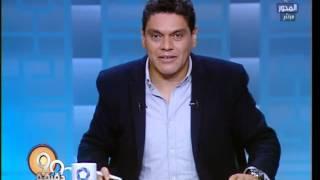 بالفيديو.. معتز عبد الفتاح لأمير قطر: أنا مش هشتمك