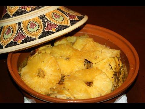 recette-tagine-de-poulet-à-l'ananas---chicken-tagine-with-pineapple-recipe---recettes-maroc