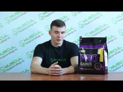 Optimum Nutrition Pro Gainer - Описание, применение, отзывы. Гейнер.
