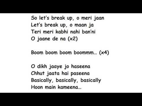 Let's Break Up Lyrics Full Song Lyrics Movie - Dear Zindagi (2016)