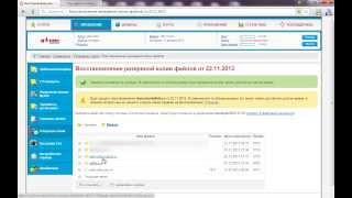видео Восстановление сайта на хостинге Hostenko