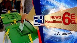 News Headlines   6:00 PM   19 June 2018   24 News HD