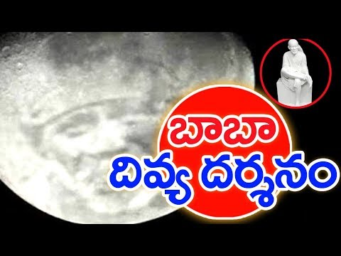 Sai Baba In Moon : Whatsapp Messages On Sai Baba Goes Viral In Social Media | Mahaa News