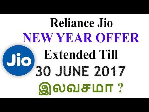 Reliance Jio Free Till 30 June 2017 ? - Tamil Tech jio loud oli