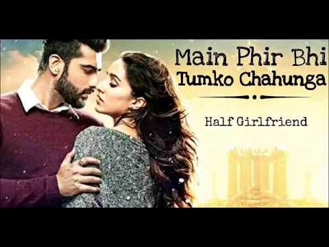 Phir Bhi Tumko Chahunga Instrumental Music Ringtone | Hindi Instrumental Ringtones