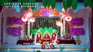 Shringar Arati Darshan SriSri Jagannath Baladev Subhadra Mayii 26th August 2020 from ISKCON Bhiwandi