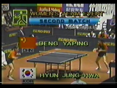 현정화 대 덩야핑 Hyun Jung-Hwa vs Deng Yaping 1990 Beijing Asian Games Table Tennis Women's Team Final (2)