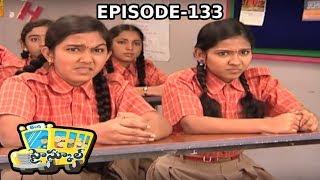 High School (హై స్కూల్ ) Telugu Daily Serial - Episode 133 | Mana Entertainments