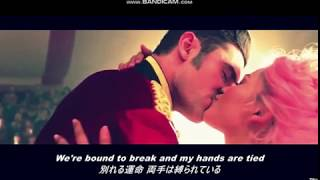 Rewrite The Stars _ Lyrics 和訳 日本語字幕 (The Greatest Showman)
