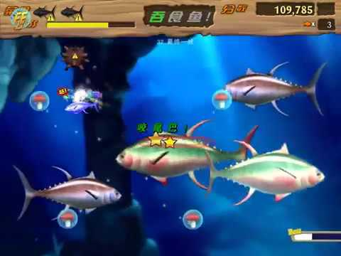 Feeding Frenzy 2 Mod:Ove's growing road Stage27~32 and Endless Stage and Link