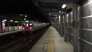 西鉄天神大牟田線急行列車(花畑行き、6000形)・紫駅を通過