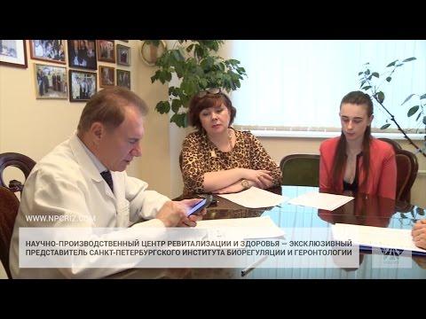 Фильм «Пептиды Хавинсона» Часть 4