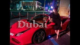 ДУБАЙ ♡ Vlog ♡ Моя жизнь и работа | My DUBAI life Video