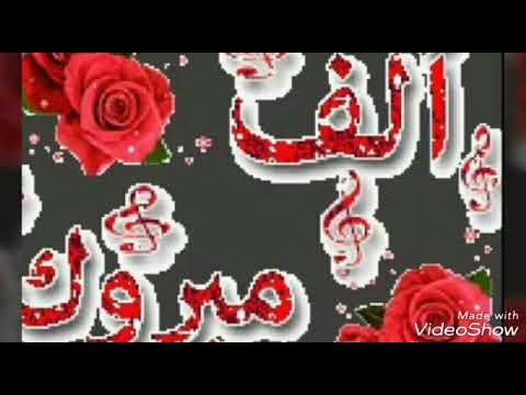 الف مبروك ام ناصر العمرة Youtube