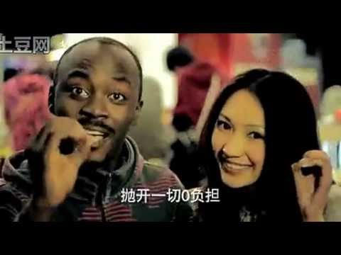 McDonald's commercial in China