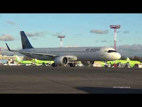 """Первый рейс новейшего A321LR авиакомпании """"Air Astana"""" в Домодедово"""