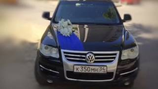 видео аренда микроавтобуса волгоград
