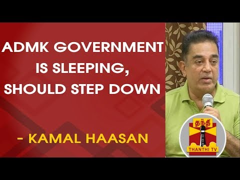 Dengue Fever Row : ADMK Government is sleeping, should step down - Actor Kamal Haasan