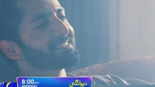 Gambar cover Deewangi | Every Wednesday at 8:00 PM | Har Pal Geo