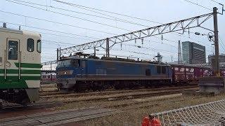 2019.10.22 貨物列車(4075列車)秋田駅発車