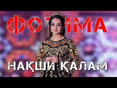 Фотима Машрабова - Попури 2019 _ Fotima Mashrabova - Popuri 2019