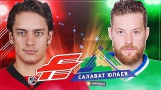 САЛАВАТ ЮЛАЕВ vs АВАНГАРД 7 ИГРА В NHL 18