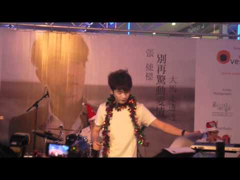 [LIVE]Nicholas Teo-Xmas Song