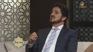برنامج صحوة مع د. عدنان إبراهيم وأحمد العرفج - الحلقه 28 - سماحة الإسلام وتشدد الفقهاء